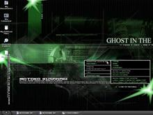 Navi's Ghost