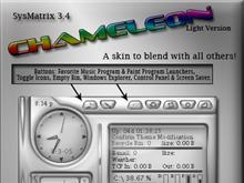 Chameleon Light