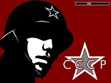 CCCP2 (TARAS PIDARAS)