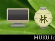 MUKU Final