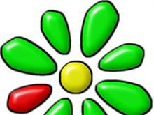 ICQ Simple