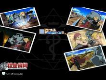 FMA photos