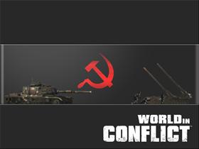 World In Conflict Wall