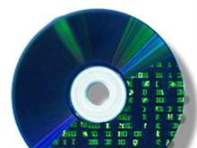 DVD Decrypter - Matrix Code