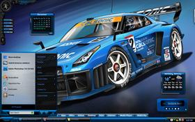 iSpire Racing Edition