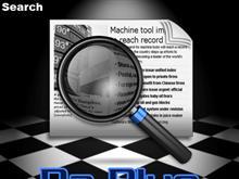 DaBlue(Search)