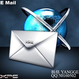 XPS (E Mail)