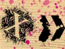 xx more iconz
