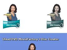 Ulead DVD Movie Factory 3 Basic Icon