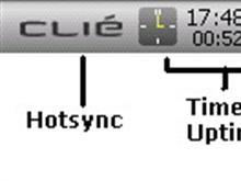 CLIE UX style [LE]
