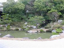 Kyoto Garden 1