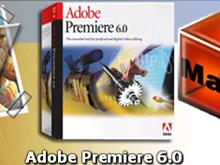 Adobe Premiere Box Art