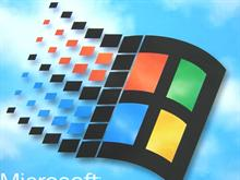 Windows Retro